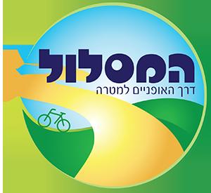 לוגו המסלול