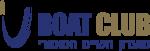 לוגו boat club - מועדון השיט המוטורי