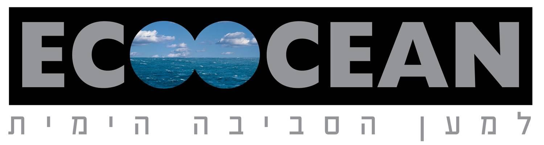 לוגו eco-ocean